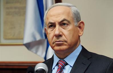 """Netanyahu: """"Perturbado"""" por decisión de Estados Unidos"""